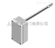 霍尼韦尔C7080A2100风管温度传感器