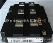 FD800R33KF2C-K-英飞凌IGBT斩波模块FD800R33KF2C-K