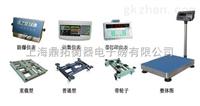 TCS200kg电子磅品