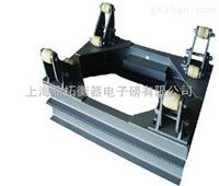 SCS远程PLC控制氯瓶电子称(2吨报警液氯钢瓶电子磅秤)