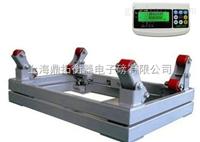SCS不锈钢防水氯瓶秤-2吨防腐钢瓶电子称-钢瓶电子磅品