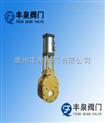 GZ643TC-气动陶瓷单闸板阀(出料阀)