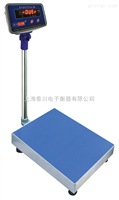 上海tcs电子台秤,计重台称价格