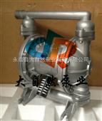 供应QBY-40气动单向隔膜泵