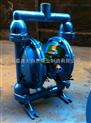 供应QBY-65微型隔膜泵