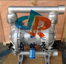 供应QBY-80不锈钢隔膜泵