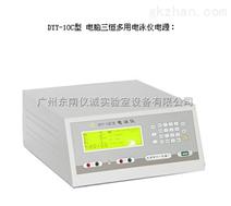 广州*代理DYY-10C型电脑三恒多用电泳仪电源