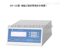 北京六一广州代理DYY-12C型电脑三恒多用电泳仪电源