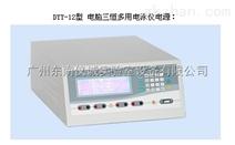 北京六一广州总代理DYY-12型电脑三恒多用电泳仪电源