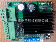 12/34RT05BL-单片机智能控制器