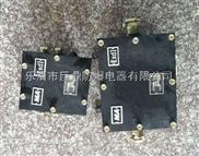 JHH-10对分线盒,JHH-20对防爆接线盒