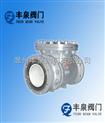 PH44TC-耐磨陶瓷排渣止回阀、止回阀