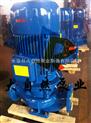 供应ISG50-160耐腐蚀离心泵