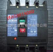 CM1断路器-CM1塑壳断路器-CM1断路器