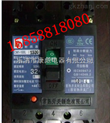 CM1断路器 选型 报价 厂家信息