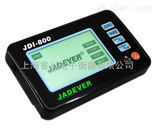 上海可连接电脑台秤市场价