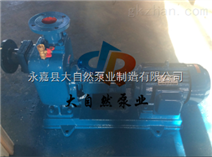 供应25ZX3.2-32自吸泵原理
