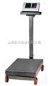 15kg电子台秤价格_山西电子台秤维修