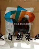 供应QBY-50国产气动隔膜泵