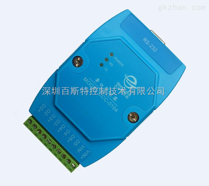 232/485串口转换器/中继器(1拖4)