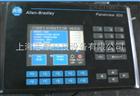 海泰克PWS6800C-N触摸板触摸不了维修
