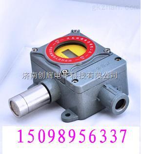 湖北省荆州市二氧化碳报警器二氧化碳探测器