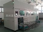 多槽式苏州超声波清洗机
