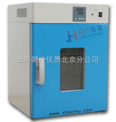 高温型热风循环干燥箱/精密型热风循环干燥箱/电器加热高温炉/换气老化试验机