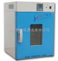 JH-高温型热风循环干燥箱/精密型热风循环干燥箱/电器加热高温炉/换气老化试验机