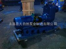 供应ZW50-20-15自吸泵价格