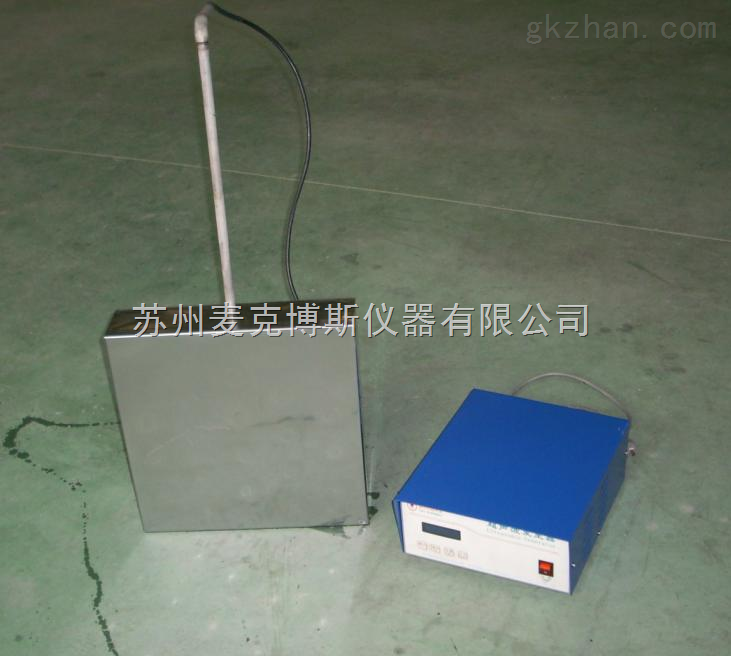 超声波投入式震板,投入式超声波震板