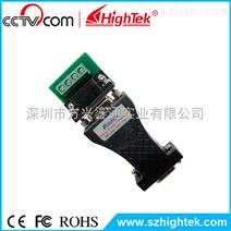 工业级RS232-RS485无源转换器
