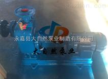 供应ZW65-20-30高扬程自吸泵