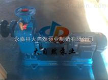 供应50ZX15-12自吸泵价格