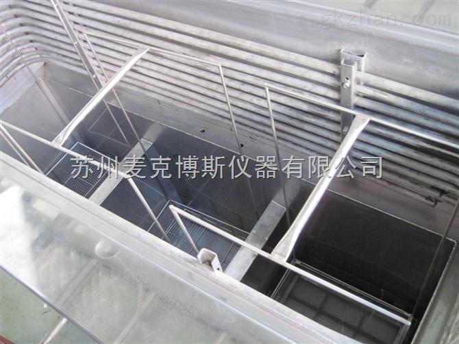 溶剂超声波清洗机
