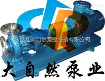 供应IS50-32-160BIS管道离心泵