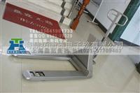 YCS【揭陽不銹鋼液壓叉車秤有賣】帶打印電子叉車磅