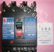 CM1-100L-常熟CM1断路器-CM1-100L断路器价格-CM1-100L断路器价格