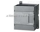 西门子EM235模块上电没有电源输入