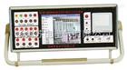 微机继电保护测试系统(三路)