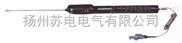 SDLJ-83袖珍型雷击计数器测试仪