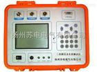SDHG-187二次压降及负荷测试仪