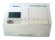 SDYWS变压器油微量水分测定器