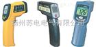 SDCW系列紅外測溫儀