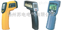 SDCW系列红外测温仪