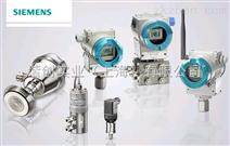 西门子压力变送器7MF4033-1CA00-0AA0