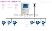 HCL-氯化氢气体报警器厂家