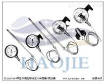 高温介质微压力感应器-高温微压力传感器-高温变送器