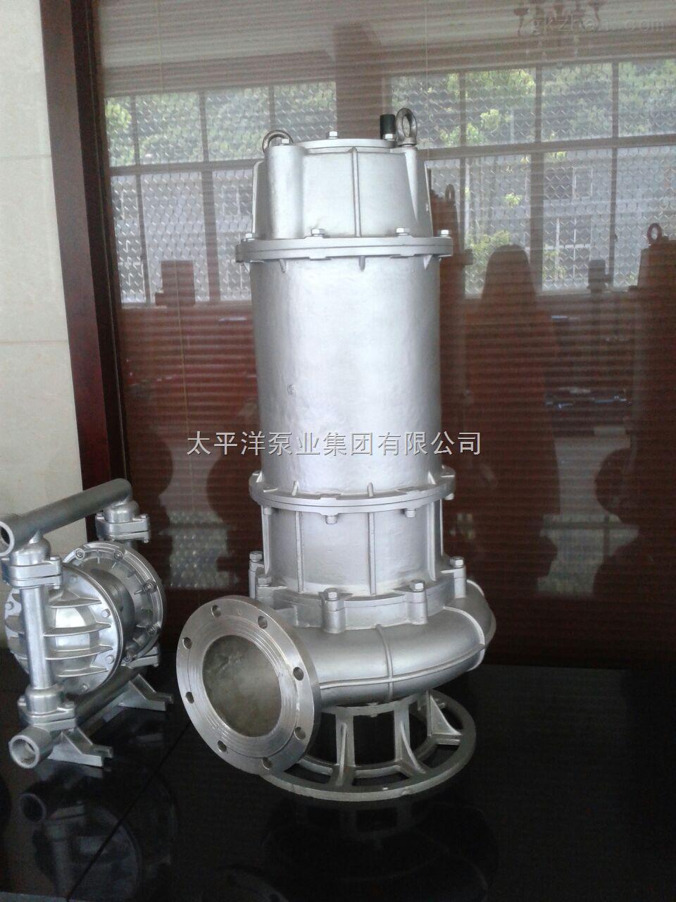 QWP不锈钢潜水排污泵