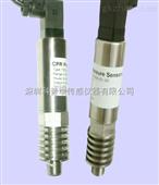 科普瑞壓力傳感器1000A